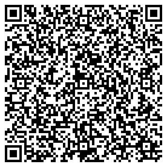 QR-код с контактной информацией организации КВАНТ - ПЛЮС ООО