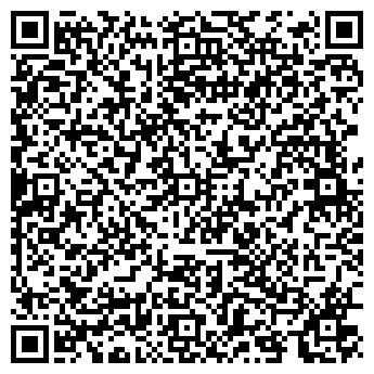 QR-код с контактной информацией организации ТРАНССЕДЕР ООО
