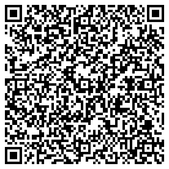 QR-код с контактной информацией организации НС-АЙЖАРЫК ТОО