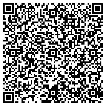 QR-код с контактной информацией организации ООО ЮГРАСТРОЙФАСАД