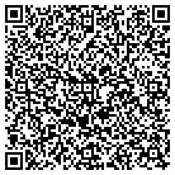 QR-код с контактной информацией организации УРАЛЬСКИЙ ЦЕНТР КРОВЛИ