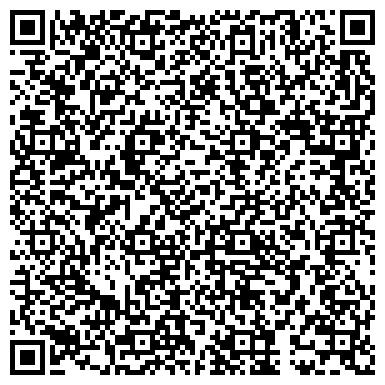 QR-код с контактной информацией организации ЦЕНТР ЗАНЯТОСТИ НАСЕЛЕНИЯ Г.ЮЖНОУРАЛЬСКА ГУ
