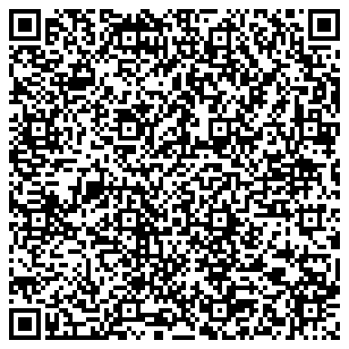 QR-код с контактной информацией организации ЮЖУРАЛТРЕЙЛЕР ООО (ЮЖНОУРАЛЬСКИЙ РЕМОНТНО-МЕХАНИЧЕСКИЙ ЗАВОД)