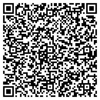 QR-код с контактной информацией организации НУРАЛЕМ ТОО