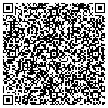 QR-код с контактной информацией организации РОСИНКАС ЮЖНОУРАЛЬСКИЙ УЧАСТОК ИНКАССАЦИИ