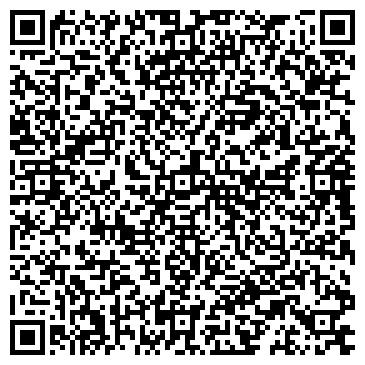 QR-код с контактной информацией организации АВТОСАЛОН, ООО 'ЮЖНОУРАЛЬСК-ЛАДА'