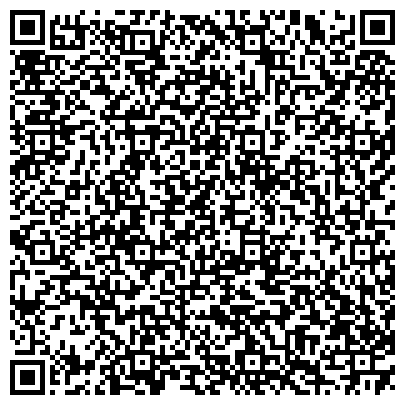 QR-код с контактной информацией организации ОТДЕЛ ВНЕВЕДОМСТВЕННОЙ ОХРАНЫ ПРИ ОВД ПО ЮЖНОУРАЛЬСКОМУ ГОРОДСКОМУ ОКРУГУ