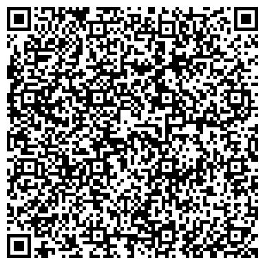 QR-код с контактной информацией организации МЕЖРАЙОННАЯ ИНСПЕКЦИЯ ФНС РОССИИ №15 ПО ЧЕЛЯБИНСКОЙ ОБЛАСТИ