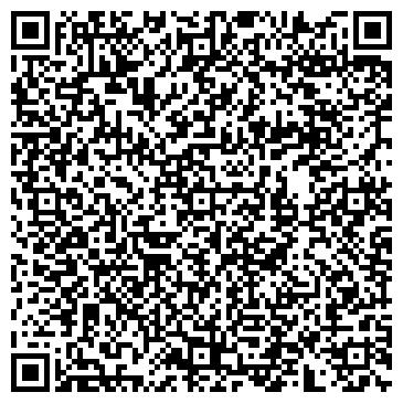 QR-код с контактной информацией организации МАГАЗИН №23 'ГАЛАНТЕРЕЯ'