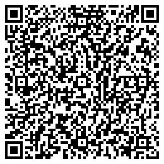 QR-код с контактной информацией организации АПТЕКА №63