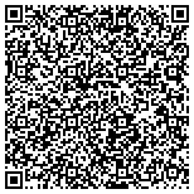 QR-код с контактной информацией организации УПРАВЛЯЮЩАЯ ЖИЛИЩНАЯ КОМПАНИЯ МУП