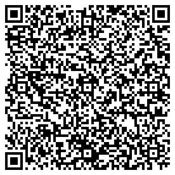 QR-код с контактной информацией организации ОРИОН МАГАЗИН