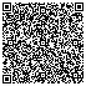 QR-код с контактной информацией организации ООО ЭНЕРГОСТАЛЬПРОЕКТГАЗ