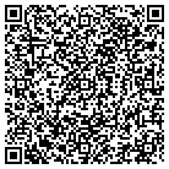 QR-код с контактной информацией организации ЮРГАМЫШСКИЙ ЛЕСХОЗ