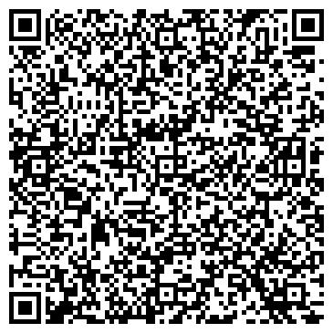 QR-код с контактной информацией организации ЮРГАМЫШСКИЙ ХЛЕБОКОМБИНАТ, ООО