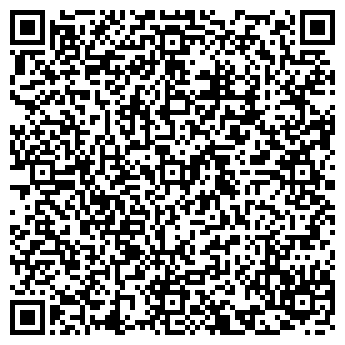 QR-код с контактной информацией организации РЭУ ГОРОДСКОЕ ЖИЛИЩНОЕ