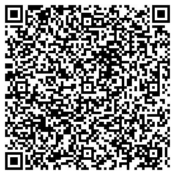QR-код с контактной информацией организации ЯЛУТОРОВСКПРОМТОРГ