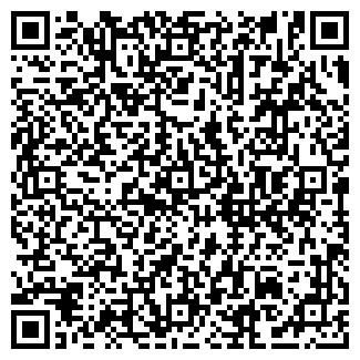 QR-код с контактной информацией организации ЗАО БЕТОН