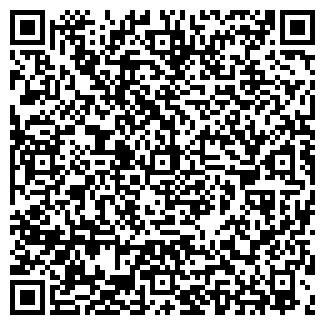 QR-код с контактной информацией организации КАВДЫК ТОО