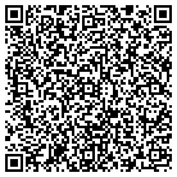 QR-код с контактной информацией организации ВЕРНЫЙ ПУТЬ АГРОФИРМА