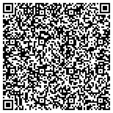 QR-код с контактной информацией организации АО Тюменское областное дорожно-эксплуатационное предприятие