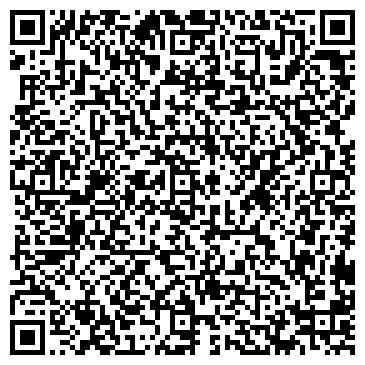 QR-код с контактной информацией организации СТРОИТЕЛЬНО-МОНТАЖНОЕ УПРАВЛЕНИЕ-11