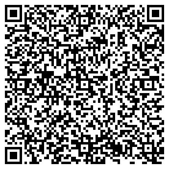 QR-код с контактной информацией организации ЯЛУТОРОВСКОЕ ТОО