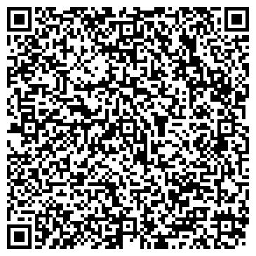 QR-код с контактной информацией организации ТРУД АССОЦИАЦИЯ КРЕСТЬЯНСКИХ ХОЗЯЙСТВ