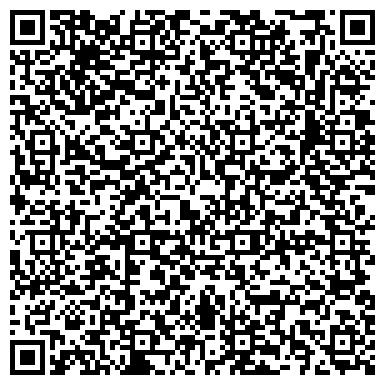 QR-код с контактной информацией организации ГИЛЕВСКИЙ СЕЛЬСКОХОЗЯЙСТВЕННЫЙ ПРОИЗВОДСТВЕННЫЙ КООПЕРАТИВ