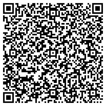 QR-код с контактной информацией организации АРТАМОНОВСКИЙ ЗАО