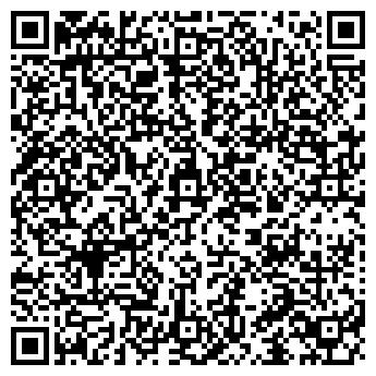 QR-код с контактной информацией организации РАСЧЕТНО-КАССОВЫЙ ЦЕНТР ЯРКОВО