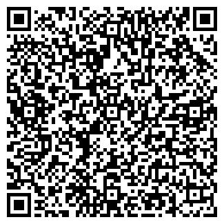 QR-код с контактной информацией организации ЯРКОВСКОЕ РАЙПО