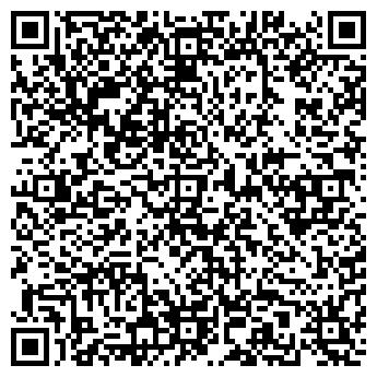 QR-код с контактной информацией организации ИНТЕЛЛЕКТ СЕРВИС