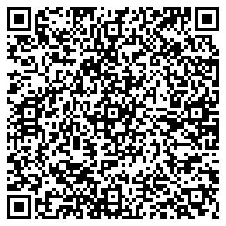 QR-код с контактной информацией организации АГОН