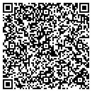 QR-код с контактной информацией организации АДАМАNТЕ
