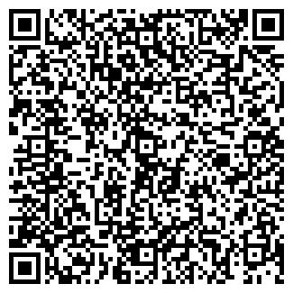 QR-код с контактной информацией организации АДЕКС