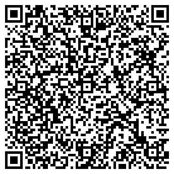 QR-код с контактной информацией организации ВИКТОРИЯ-ТРЭВЕЛ
