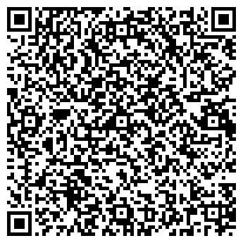 QR-код с контактной информацией организации ОРИЕНТАЛ ДЕНС