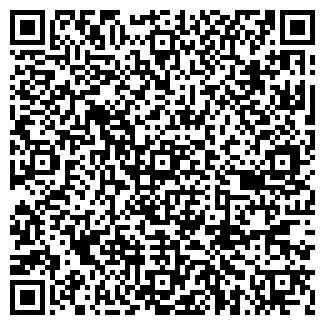 QR-код с контактной информацией организации СУНДАРИ