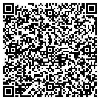 QR-код с контактной информацией организации MAGIC-GAMP