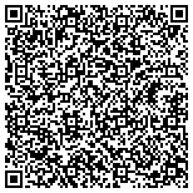 QR-код с контактной информацией организации АЛЬТА НОУ ЦЕНТР ПО ОБУЧЕНИЮ ИНОСТРАННЫМ ЯЗЫКАМ