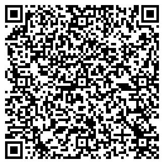 QR-код с контактной информацией организации НОУ АЛЬТА