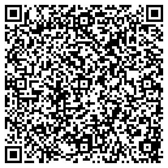 QR-код с контактной информацией организации АНГЛИЙСКИЙ ДОМ