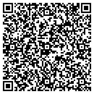 QR-код с контактной информацией организации ОГЕМ ТОО