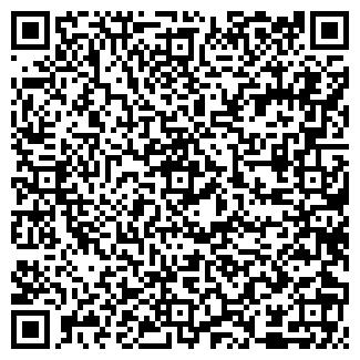 QR-код с контактной информацией организации ЗЕЛЕНАЯ УЛИЦА, НОУ