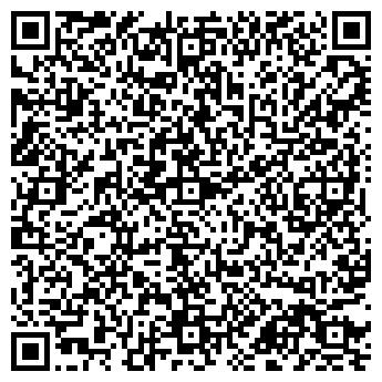 QR-код с контактной информацией организации ИНТЕЛЛЕКТ ИНТЕЛ, ООО