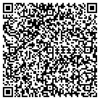 QR-код с контактной информацией организации ИНТЕРЛИНГВА-ВЕСТ