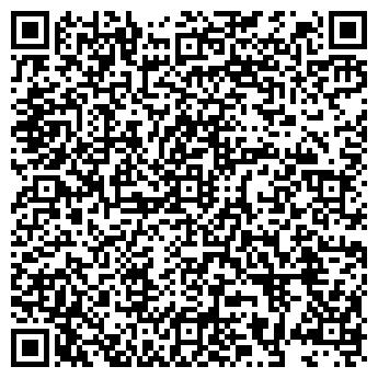 QR-код с контактной информацией организации КАДРЫ УЧЕБНЫЙ ЦЕНТР