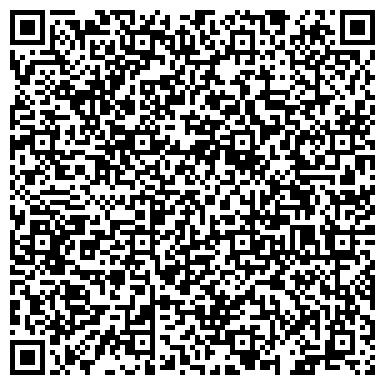 QR-код с контактной информацией организации КАДРЫ УЧЕБНЫЙ ЦЕНТР ОБЛАСТНОЙ СЛУЖБЫ ЗАНЯТОСТИ