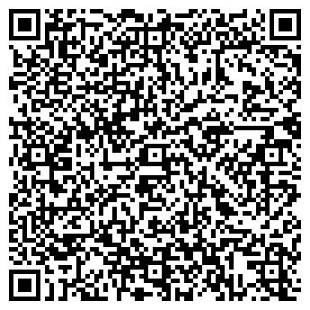 QR-код с контактной информацией организации ЛЭНГВИЧ ЛИНК НОУ
